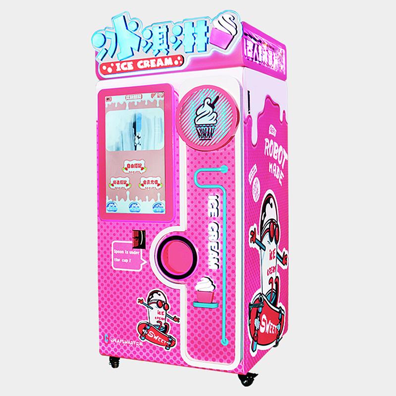 全自动冰淇淋售卖机
