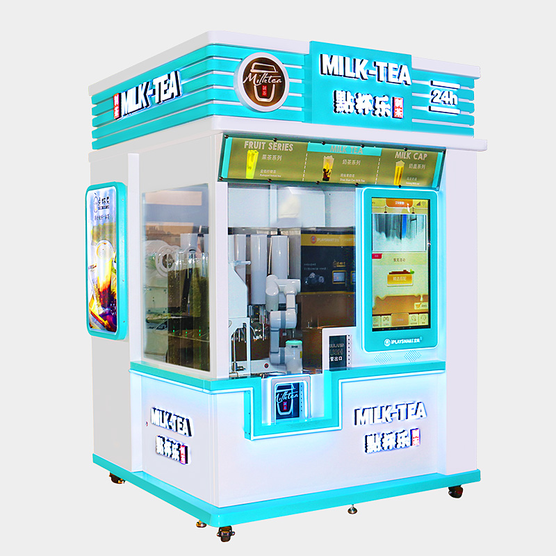 商用智能全自动奶茶售货机机