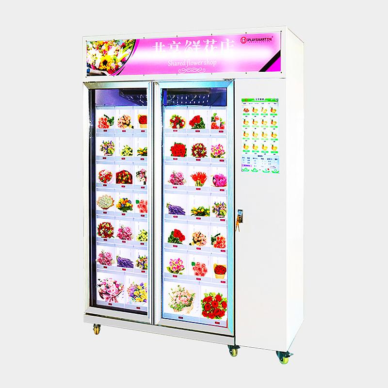 鲜花自动售卖机鸡蛋蔬菜水果无人售货柜共享自助贩卖机称重扫码柜
