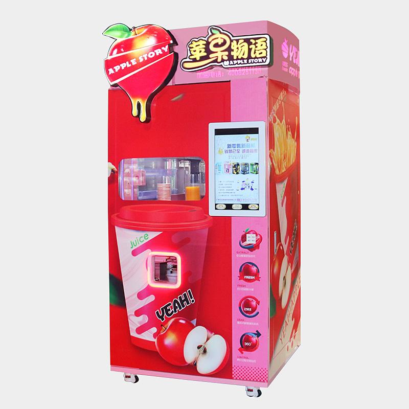 商场无人橙子自助榨汁机24小时果汁自动售货机鲜榨橙汁售卖机智能
