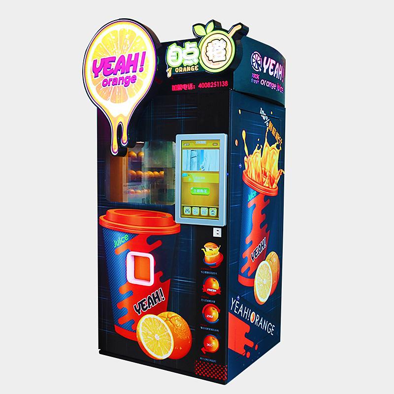 鲜榨苹果汁自动售货机 艾玩智能
