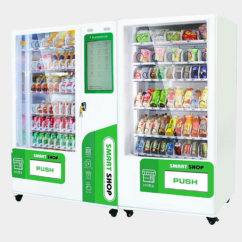 生鲜水果蔬菜自动售货机贩卖机商用饮料自助售卖机无人超市加盟